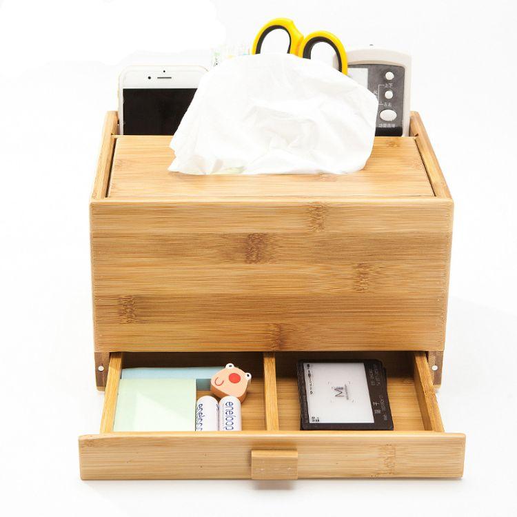 木质简约现代多功能纸巾盒遥控器收纳盒创意纸抽盒抽纸盒桌面客厅