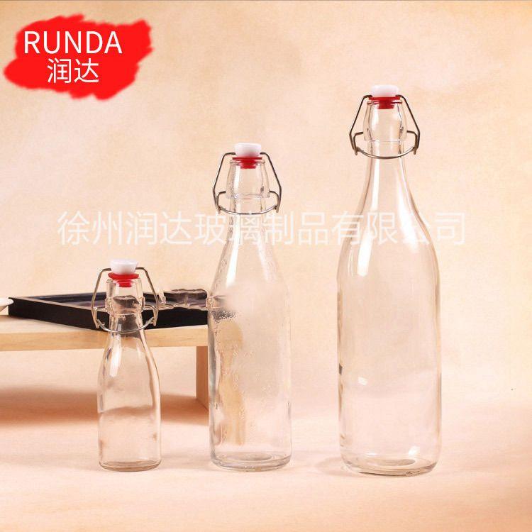 厂家直销新款带卡扣玻璃奶瓶果汁饮料瓶 酱油醋玻璃瓶酵素玻璃瓶