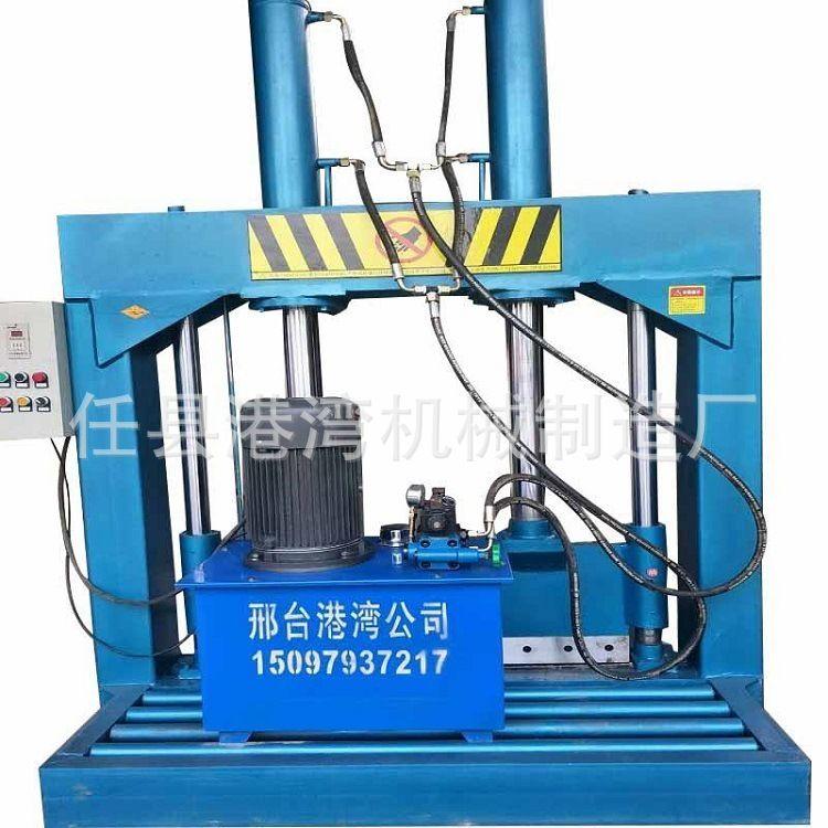 橡胶切胶机 塑料切割机各种型号机械设备港湾机械