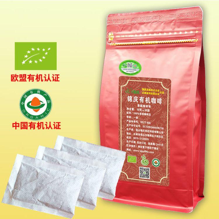 锦庆有机葛森疗法咖啡灌肠排肠毒清肠洗肠灌肠咖啡粉300克