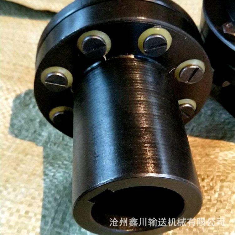 直销 尼龙连接hl柱销联轴器 耐用柱销联轴器 弹性柱销齿式联轴器