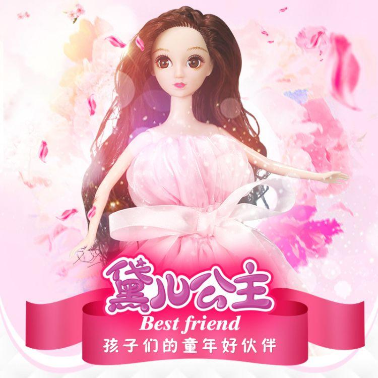 娃娃女孩仿真洋娃娃女孩玩具会说话的娃娃智能对话豪华礼盒套装