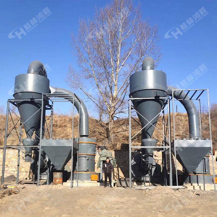 磨铝矾土机器石粉雷蒙制粉机