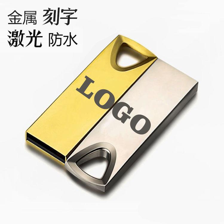 U盘外壳车载8gb金属 锡合金16g高速礼品U盘定制logo usb3.0批量