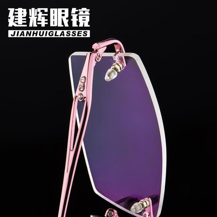 新款镶钻无框眼镜架 男女同款 金属眼镜框 眼镜架 866