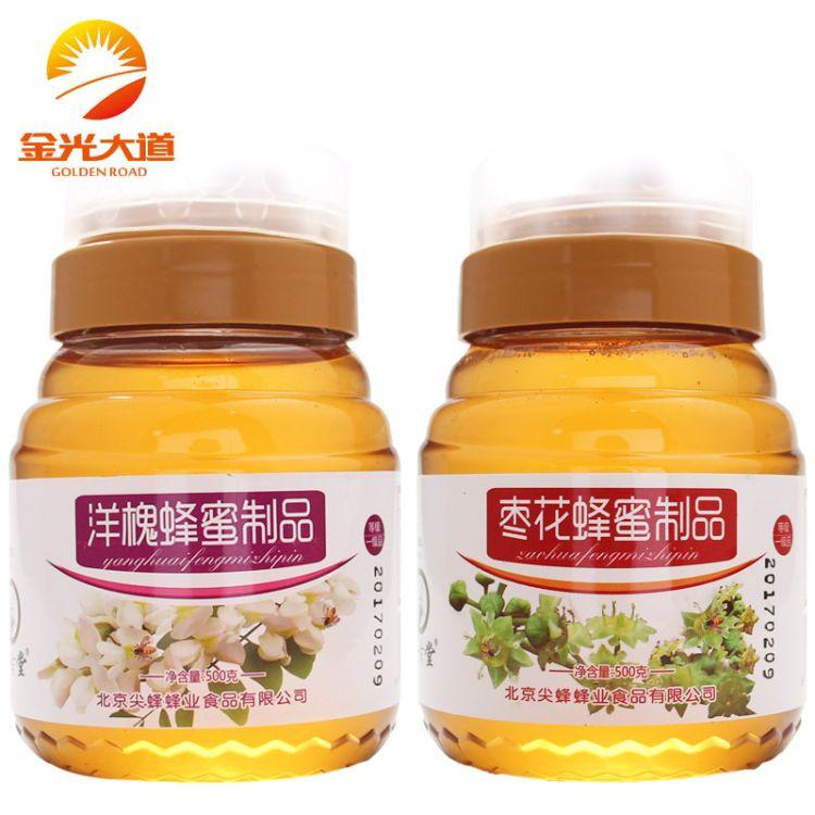 医蜂堂土蜂蜜农家自产500g瓶 纯正宗枣花洋槐椴树蜂蜜一件代发