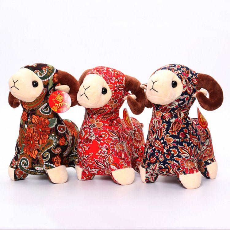 新款2015生肖毛绒玩具羊 羊年吉祥物卡通毛绒玩具吉祥羊厂家定制