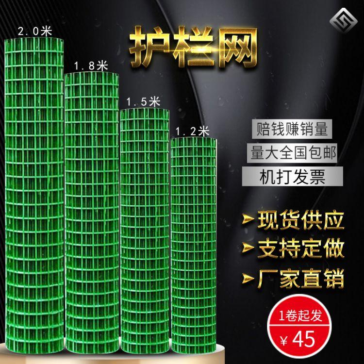 养鸡网贵州养殖网护栏隔离网隔离护栏网片公路护栏网水库护栏网