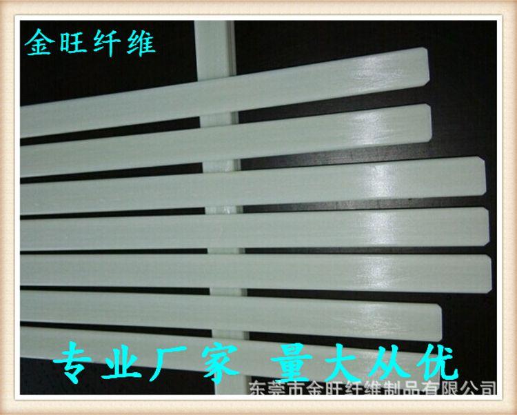 高强度玻纤扁条5*30mm环氧玻璃纤维片弓箭弓背制作水绿色玻纤片