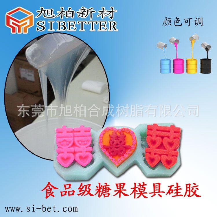 厂家热销加成型环保食品级糖艺模具硅胶 高仿真食品模型专用硅胶