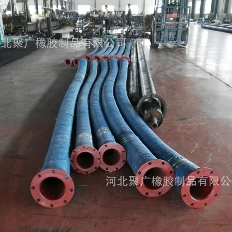 供应 6寸大口径胶管 大口径输水胶管 煤矿排污水大口径法兰胶管