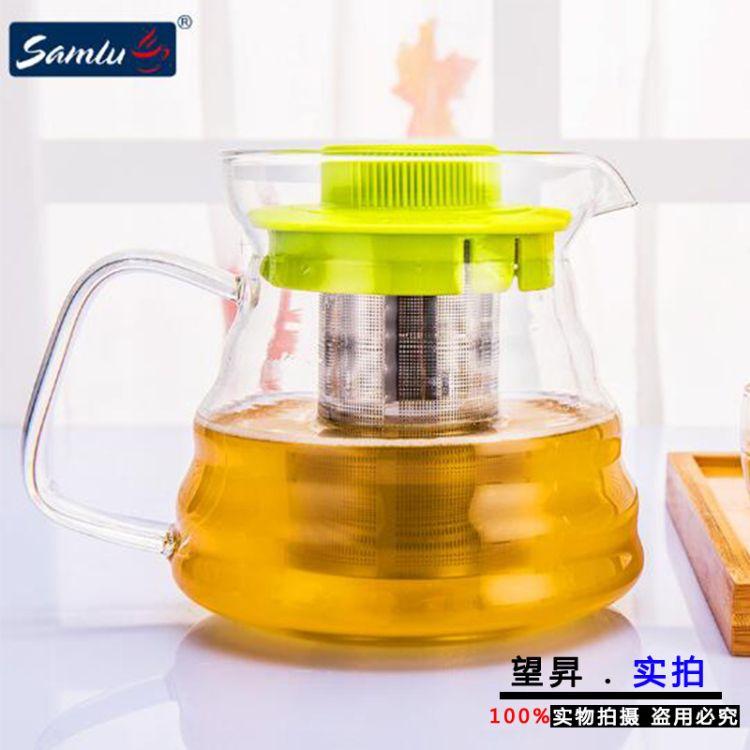 加厚耐热高温玻璃泡茶壶花草茶壶花茶壶功夫茶具玻璃沏茶壶1500ml