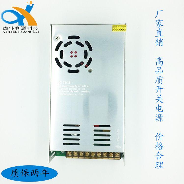 12V开关电源500W 12V/41A 开关电源/LED电源/高品足A铁盒电源