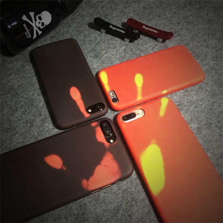温变颜料手机套变色颜料