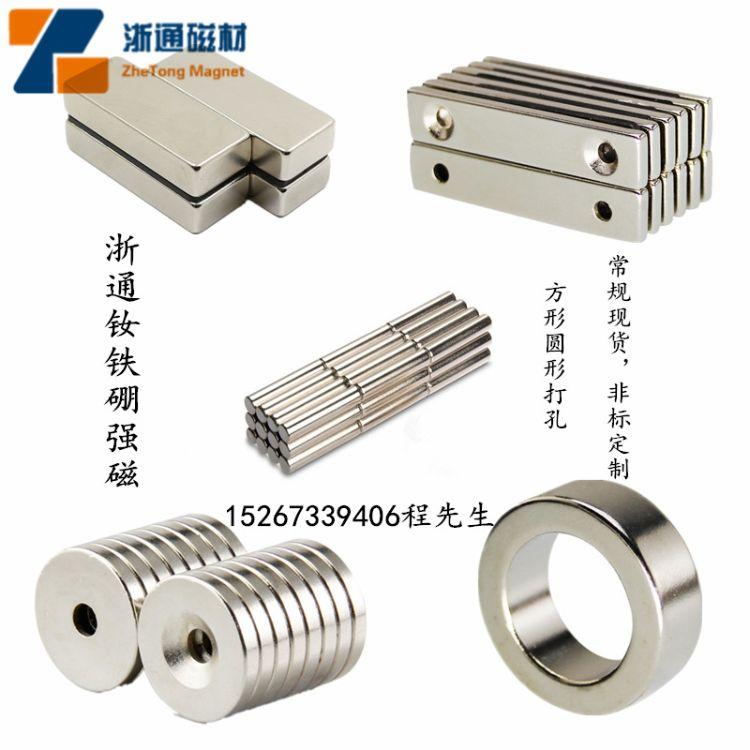 厂家直供钕铁硼强磁铁氧体橡胶软磁耐高温磁铁服装磁扣包装单面磁