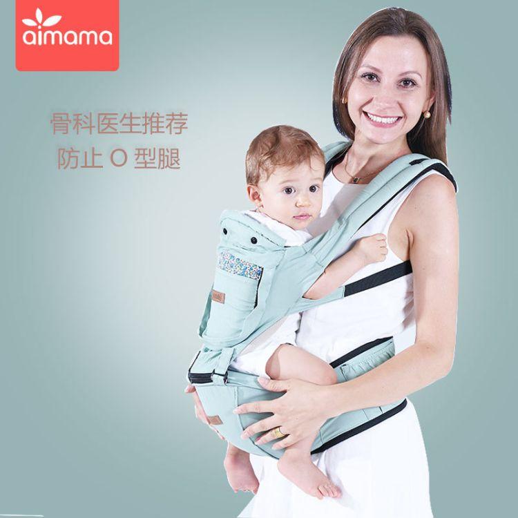 厂家aimama爱妈妈婴儿背带 轻便腰凳抱凳一件代发 纯棉母婴用品