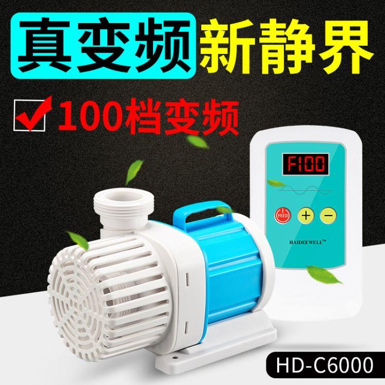 低压24V 智能水族水泵 大流量直流变频潜水泵 鱼缸泵抽水泵