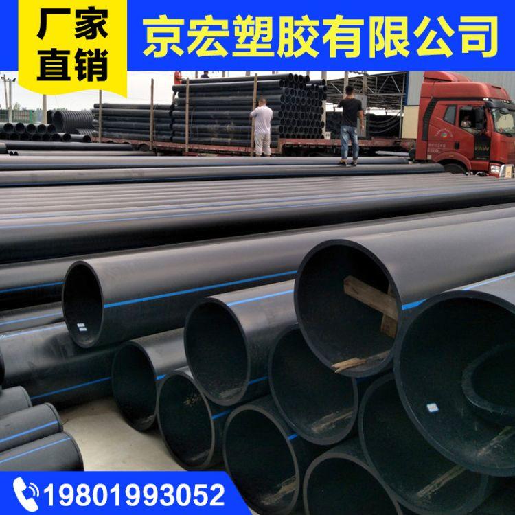 优质PE给水管pe顶管自来水管北京市政给水管穿线管pe盘管灌溉管