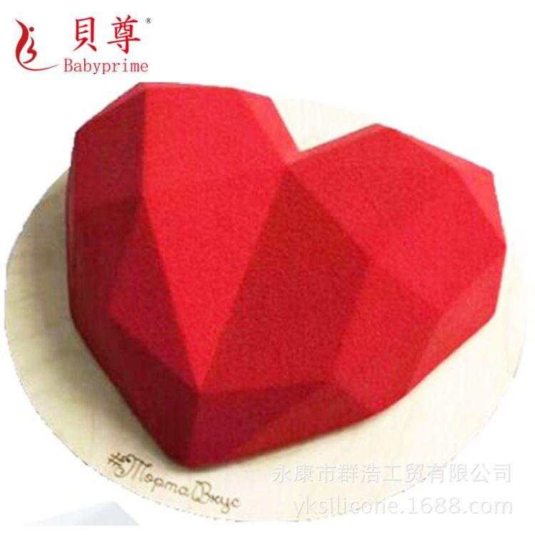 新款钻石爱心硅胶蛋糕模慕斯蛋糕模甜点烘焙模具DIY戚风蛋糕模具