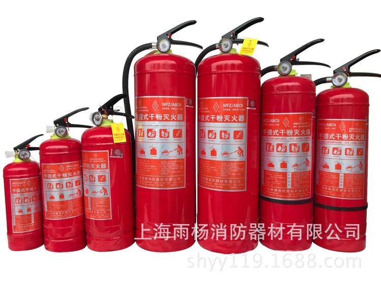 厂家直销灭火器 干粉灭火器 厂房用灭火器4kg 手提式灭火器3kg