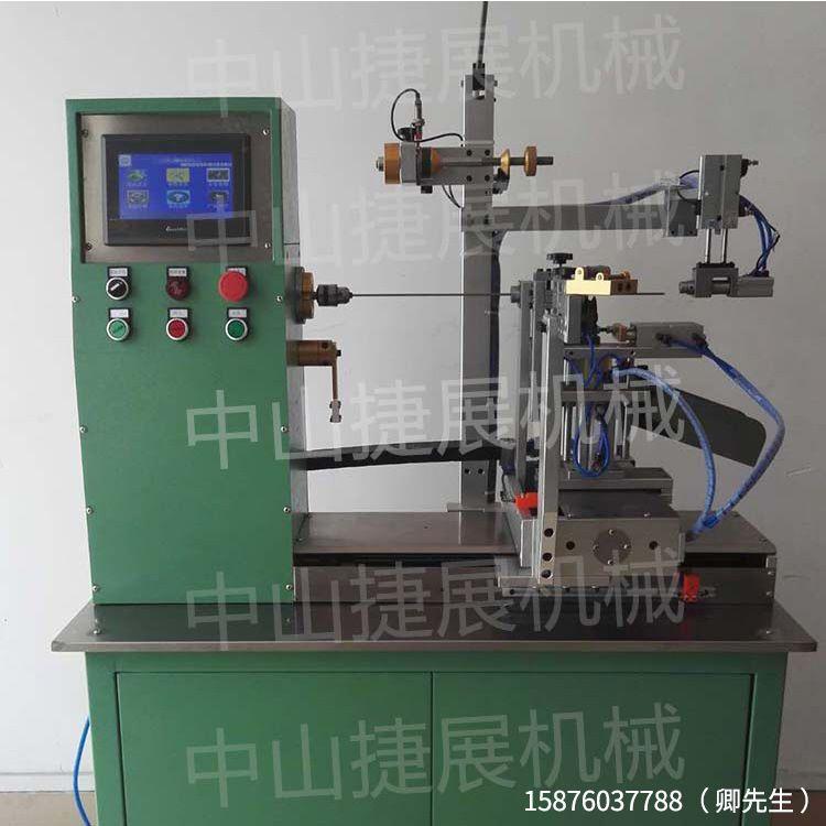 捷展机电   发热架波浪绕线机 JZ-008用于发热架绕制波浪形发热丝