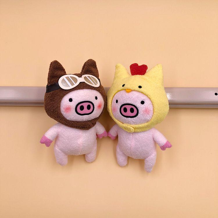 微信表情包 精致猪猪 18cm小鸡头套款精致猪 自主开发产品 热卖