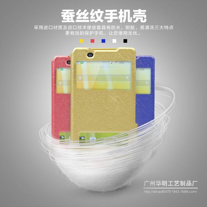 索尼XA2手机皮套视窗手机套sonyxa2ultra翻盖保护套手机壳批发