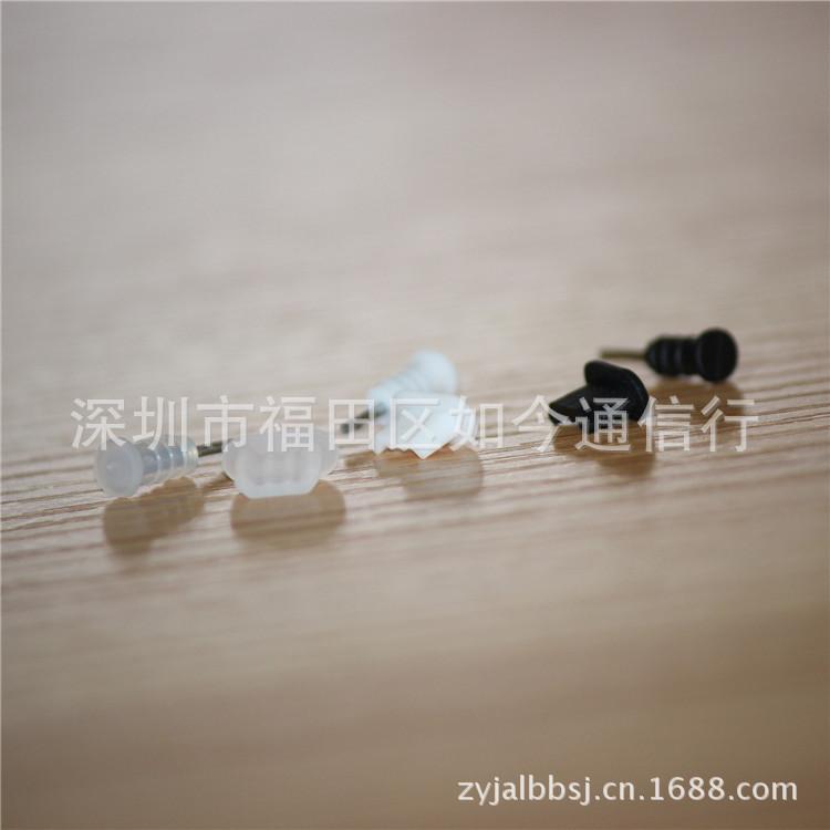 6plus防尘数据塞 硅胶耳机塞 5代硅胶防尘塞 淘宝礼品