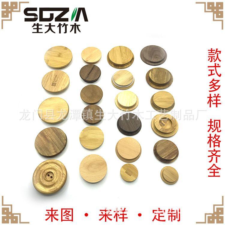 厂家批发定制 各种型号尺寸杯盖 木制盖子 水杯 玻璃木杯盖