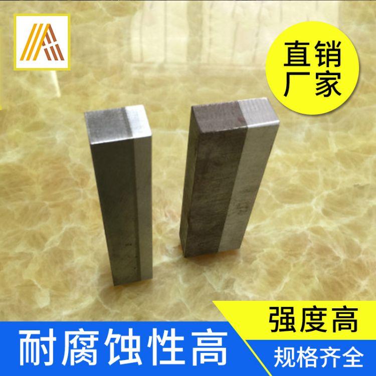 钢铝接头 钢板铝板接头 厂家直销 现货钢铝接头  进口认证接头