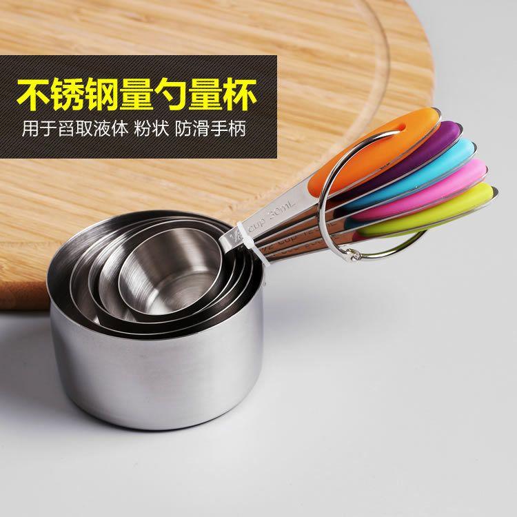 430不锈钢硅胶手柄量杯勺 厨房用品 烘焙 小工具 礼品 环保餐具