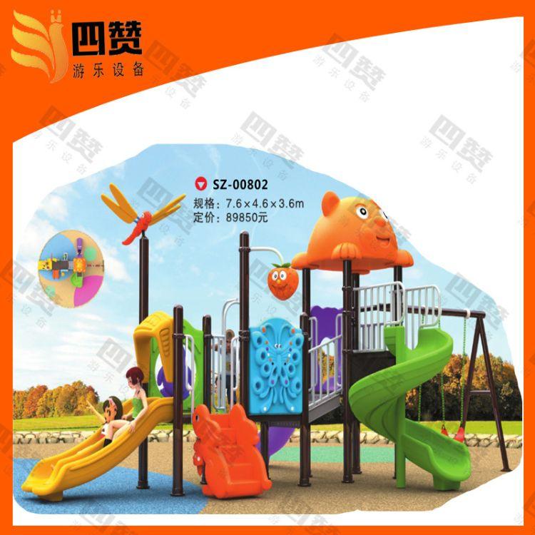 公园小区小博士滑梯幼儿园塑料组合滑梯小型儿童滑梯儿童滑梯组合