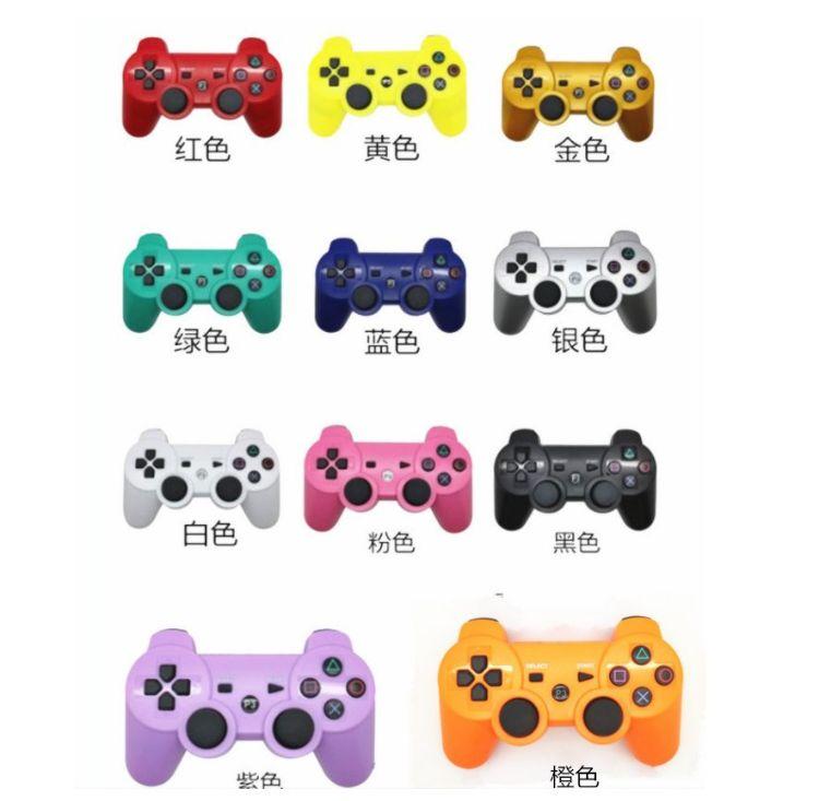 厂家直销 模拟六轴 PS3游戏手柄 PS3无线手柄 PS3手柄蓝牙手柄