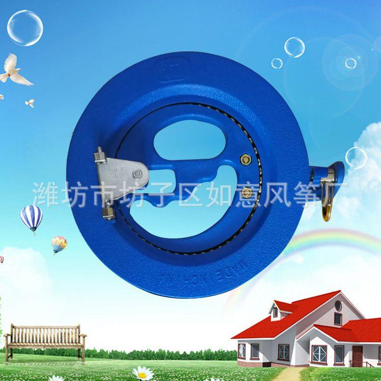 厂家直销 潍坊风筝放飞器材板线 风筝握轮  轻松掌握支持定做