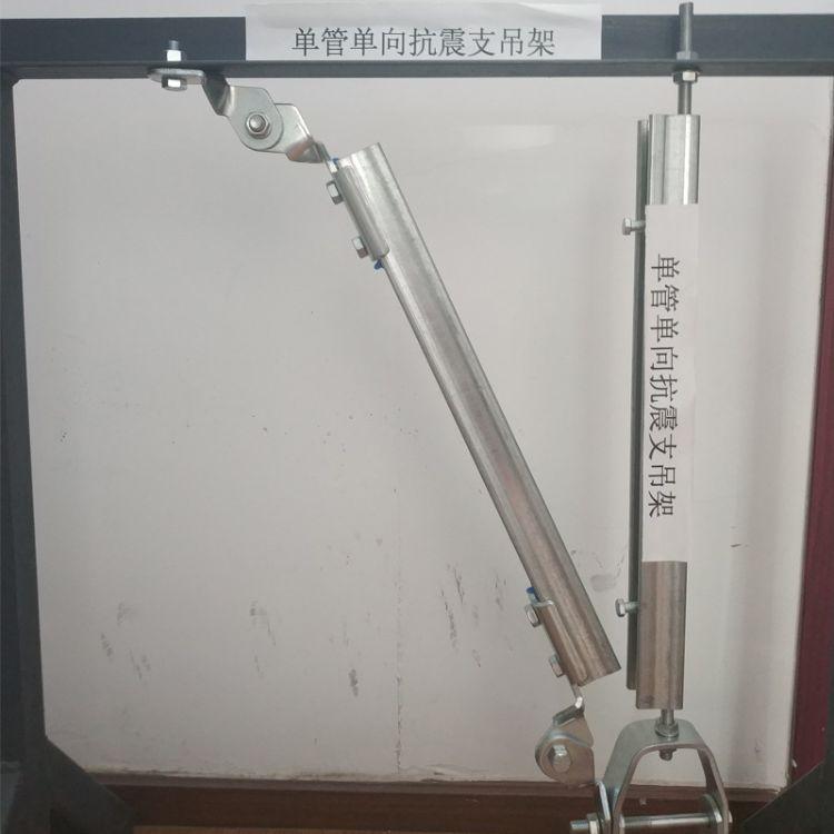 暖通抗震支架定做 镀锌光伏支架 管道支架 抗震支架