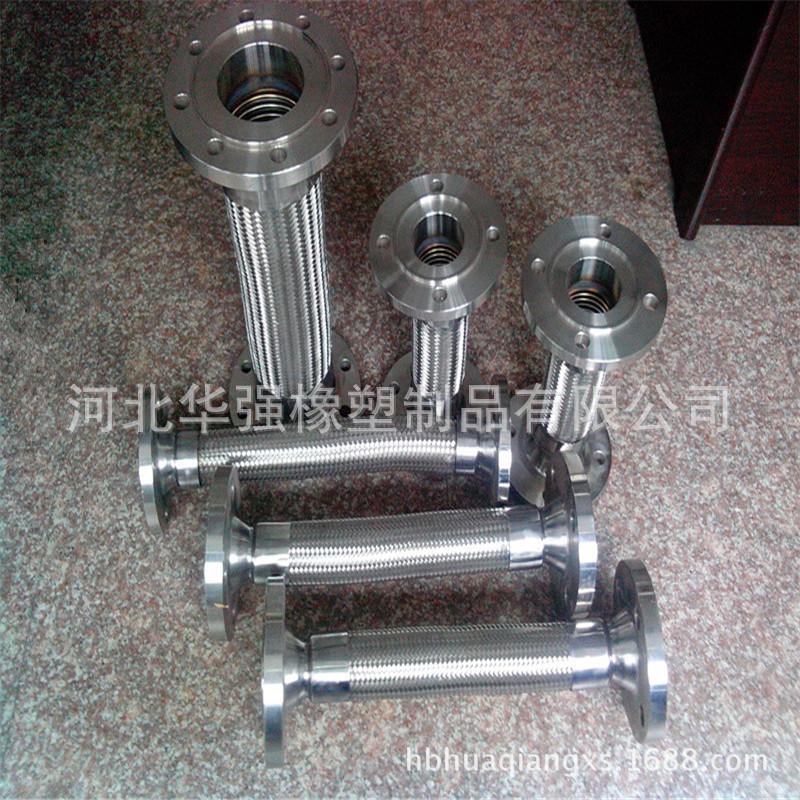 厂家生产销售各种规格耐高温,耐高压金属软管 补偿器