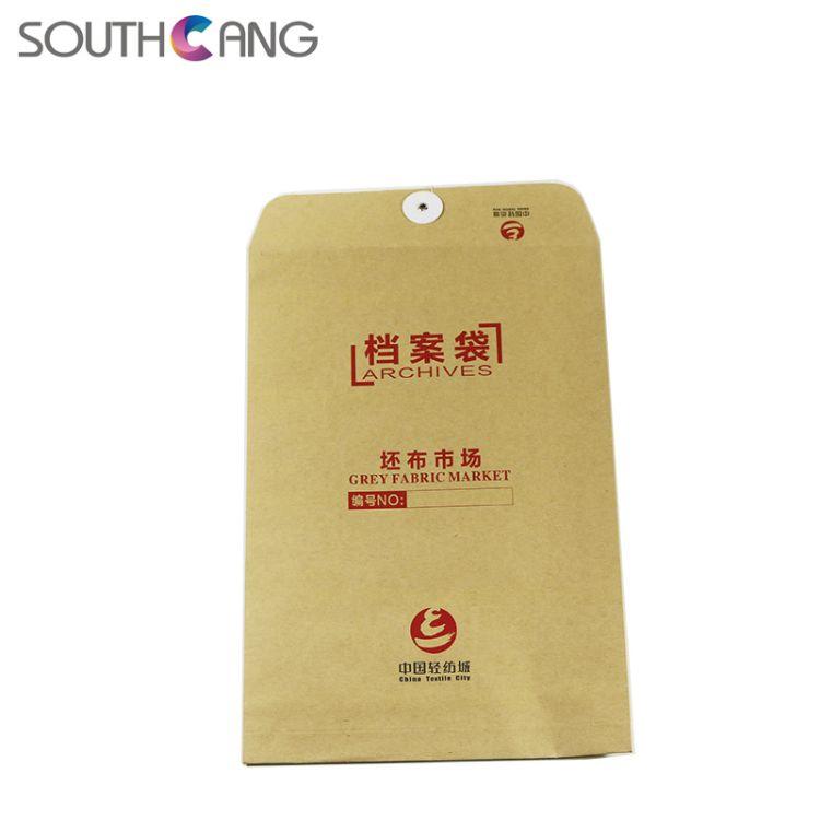厂家定制加厚档案袋 白牛皮纸文件袋 简约办公绳扣纸袋可加印logo