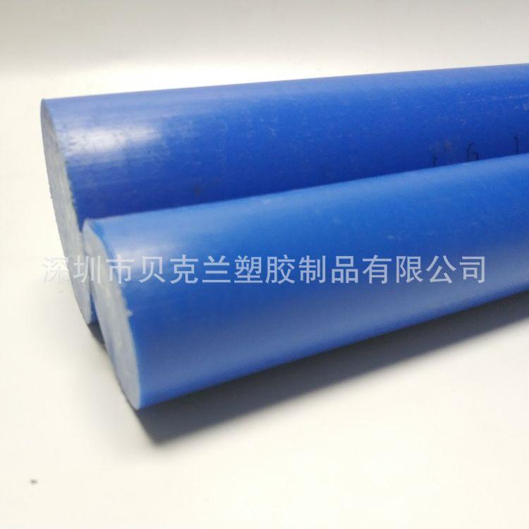 MC901蓝色尼龙棒浇铸尼龙棒材PA尼龙耐疲劳高强度蓝色尼龙棒100mm