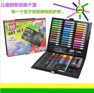 儿童150支绘画彩笔美术画笔文具套装用品礼物开学季移动画室批发
