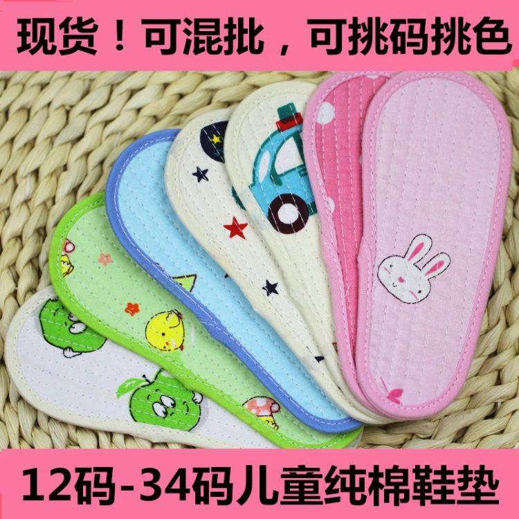 儿童纯棉布鞋垫宝宝包边小鞋垫 透气鞋垫不臭脚千层布手工鞋垫