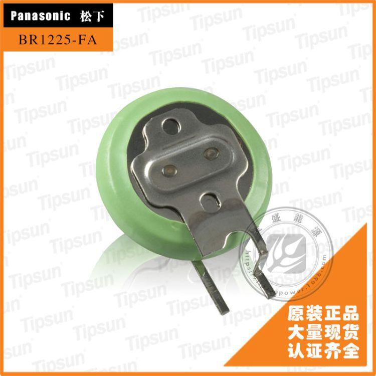 日本原装 松下BR1225焊脚宽温电池 BR1225-FA/HB 加工焊脚电池