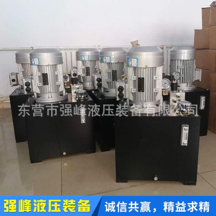 厂家定制非标液压系统 液压站油缸动力单元升降机液压缸