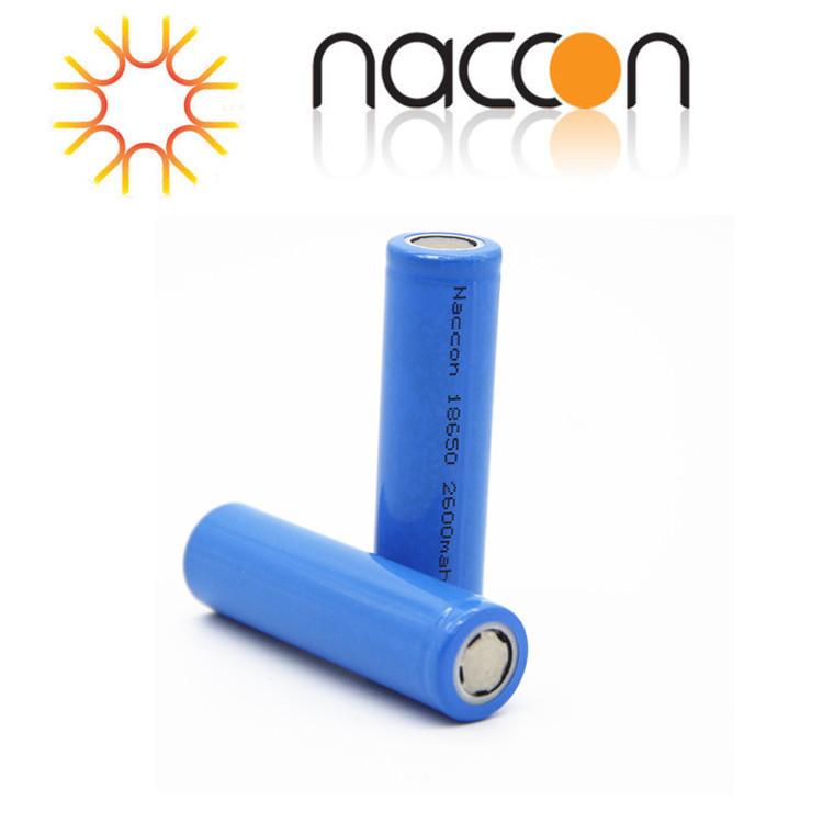 18650锂电池组蓝牙音箱2000mAh 带板出线3.7v 单芯可组合电动工具