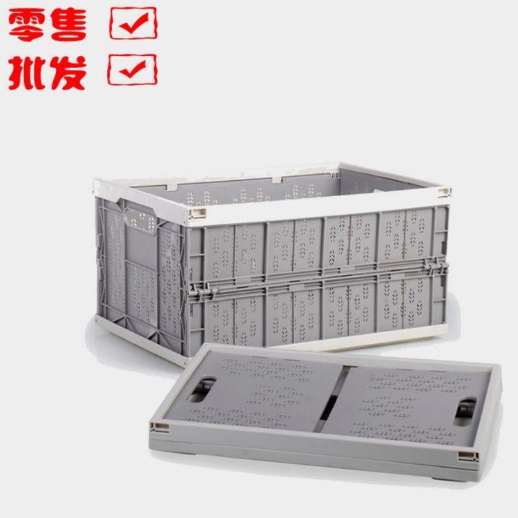 新款折叠塑料筐 创意款多功能便携家居车载折叠箱 加厚周转箱批发