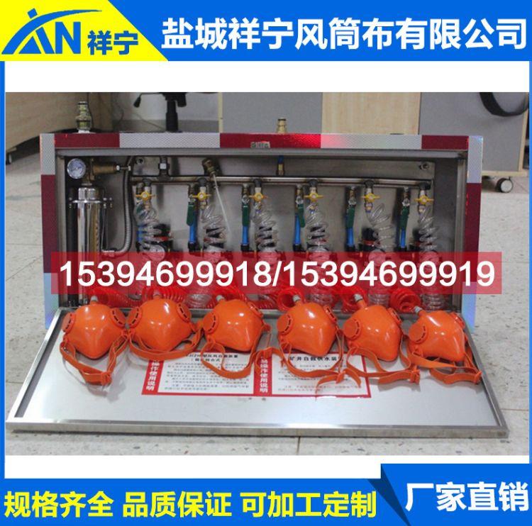 厂家供应ZJ-YS矿井压风供水自救装置 双供自救器 供水施救装置