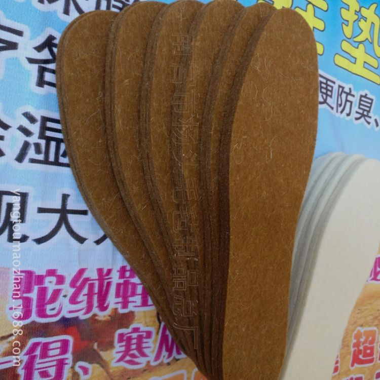 4.5毫米加厚羊毛毡鞋垫 跑江湖摆地摊 防潮吸汗除臭保暖驼绒鞋垫