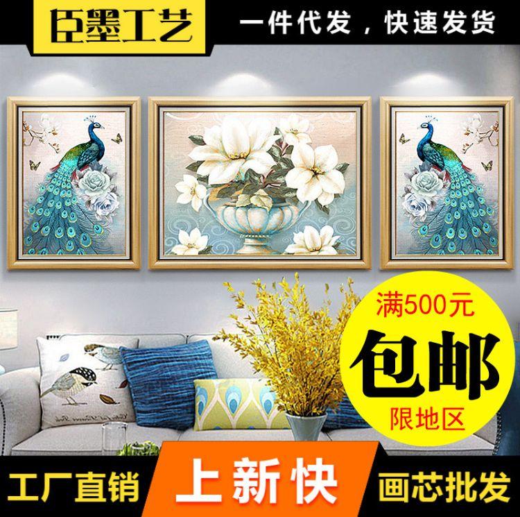 客厅装饰画沙发背景墙挂画美式孔雀壁画现代欧式墙画大气墙面油画