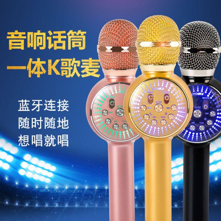 N16无线麦克风手机k歌宝炫彩LED灯蓝牙话筒全民K歌神器厂家