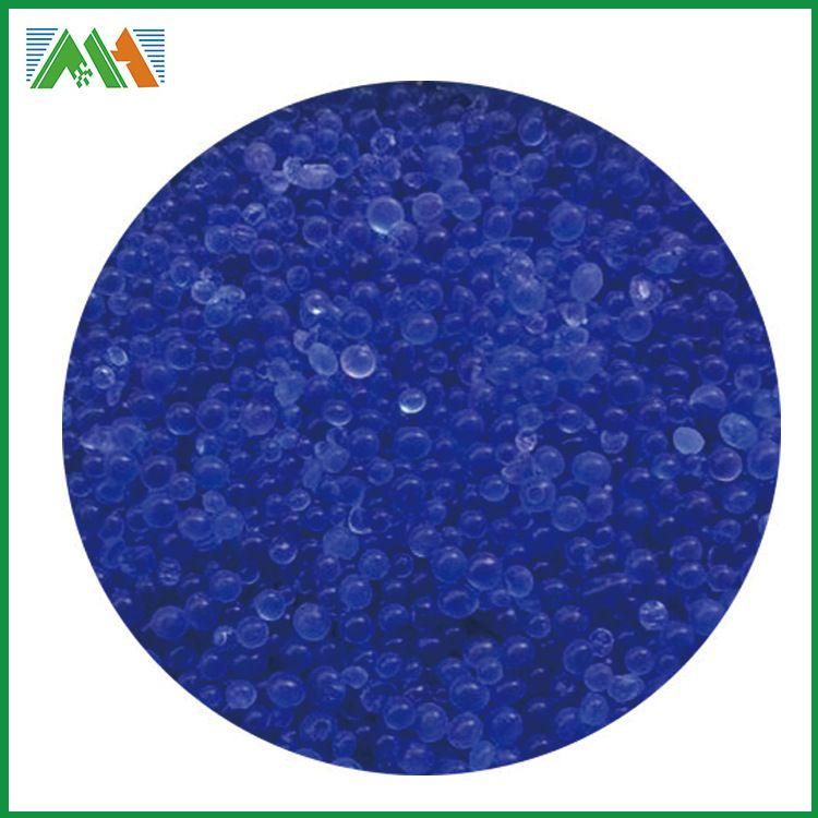厂家直销食品防潮除湿硅胶干燥剂 高效环保小包变色硅胶干燥剂