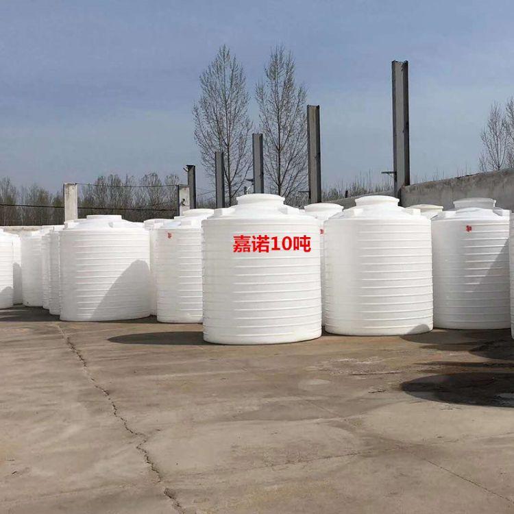 塑料桶厂家供应10吨立式塑料水塔 5吨10立方酸碱化工容器 pe储罐